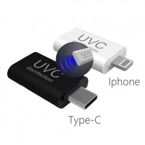 便攜手機USB消毒器